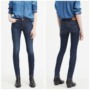 Women's Levi's Mid Rise Skinny Straight Jean